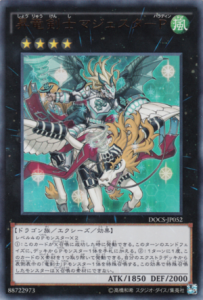 MajesterPaladintheSoaringDracoslayer-DOCS-JP-UR